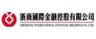 浙商国际金融控股有限公司